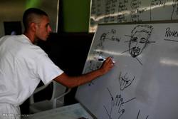 تبه کاران بازنشسته در السالوادور