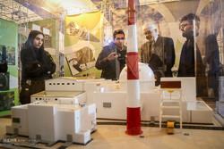 مرکز توسعه فناوری و نوآوریهای انرژی راه اندازی می شود