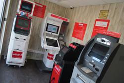 فعالیت ۵ دستگاه صراف الکترونیک بانک شهر در کشور