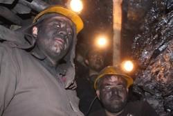 معدن - کارگر معدن - زغال سنگ