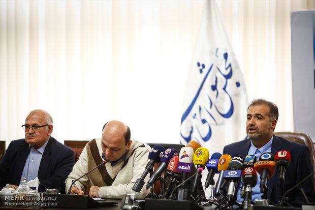"""Presser of 6th Intel. Conf. on """"Palestinian Intifada"""""""