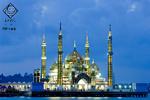 حکایتی ساده بشنوید/ «همسفر» مسجد کریستالی مالزی شوید