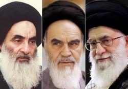 khomeini khamenei sistani