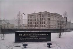 تفجير في حرم السفارة الأمريكية في كييف