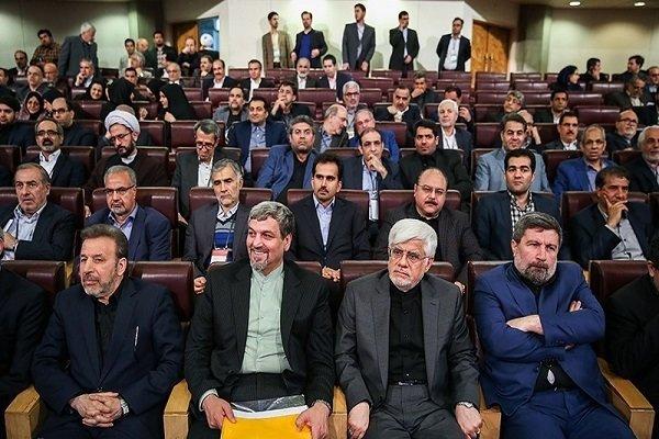 جزئیات جلسه شورای اصلاح طلبان/حضوراعضای حقیقی درشورا غیرقانونی شد