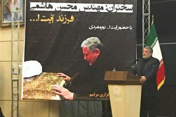 آیت الله هاشمی نقش مهمی در استمرار انقلاب اسلامی داشت