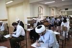 تاریخ جدید آزمون کارشناسی ارشد دانشگاه معارف اسلامی اعلام شد