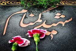 شهدای گمنام در دانشگاه علوم پزشکی بقیه الله (عج) تشییع می شوند