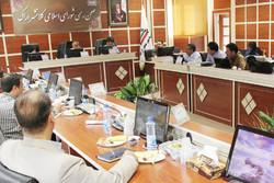 شورای شهر اراک