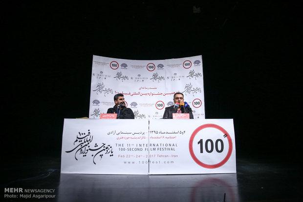 نشست خبری جشنواره فیلم ۱۰۰