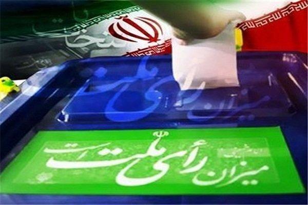 ثبتنام ۴۱۵ نفر در انتخابات شوراهای البرز/استقبال چشمگیر است