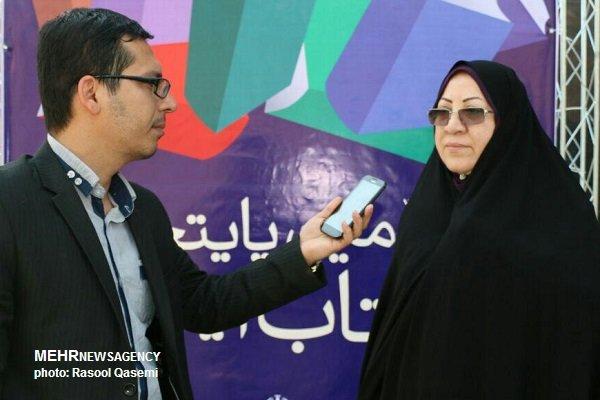 بوشهر بهعنوان پایتخت کتاب ایران معرفی شد