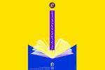 اعلام زمان برگزاری ششمین جشن کتاب سال سینمای ایران