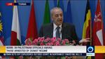 VIDEO: Lebanon Parl. head addresses Tehran Conf. on Palestine