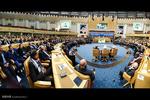النص الكامل للبيان الختامي للمؤتمر الدولي السادس لدعم الإنتفاضة الفلسطينية