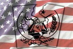 گروهک منافقین و آمریکا