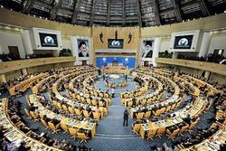 «کنفرانس بینالمللی حمایت از انتفاضه فلسطین» آغاز به کار کرد