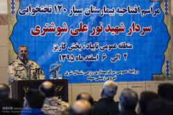افتتاح بیمارستان صحرایی نیروی زمینی سپاه در تایباد