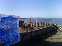 آزادسازی ساحل