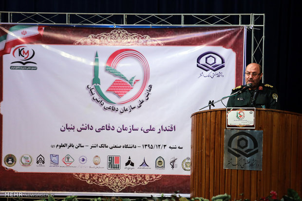 1st conf. on knowledge-based defense organization held in Tehran