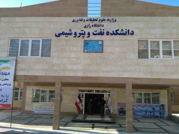 دانشکده نفت و پتروشیمی در زادگاه زنگنه افتتاح شد
