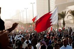 إدانات لظلم المرأة البحرينية في يوم المرأة العالمي