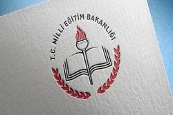 وزارت آموزش ملی ترکیه