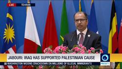 VIDEO: Iraqi parl. head's address at Palestine conf. in Tehran