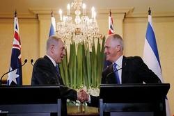 اسرائيل واستراليا