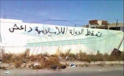 """مسلحو """"داعش"""" يداهمون ثلاثة احياء غربي الموصل بسبب عبارات جدارية"""