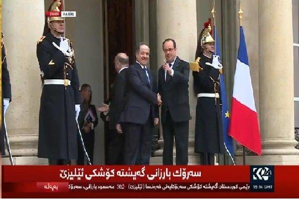 پاریس بهردهوام دهبێت له پشتیوانی کردنی پێشمهرگه