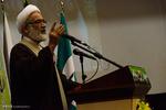 اولین همایش ملی حقوق سبز با حضور حجت الاسلام و المسلمین محمد جعفر منتظری