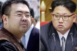 شمالی کوریا کے سربراہ کے مقتول سوتیلے بھائی سی آئی اے کے ایجنٹ تھے