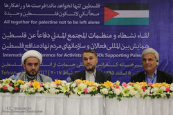 NGOs crucial in fortifying Resistance