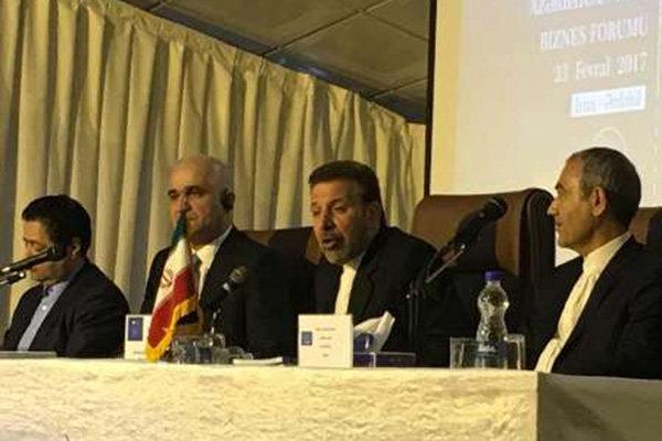 همایش تجاری ایران و آذربایجان