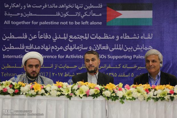 همایش بین المللی فعالان و سازمان های مردم نهاد مدافع فلسطین