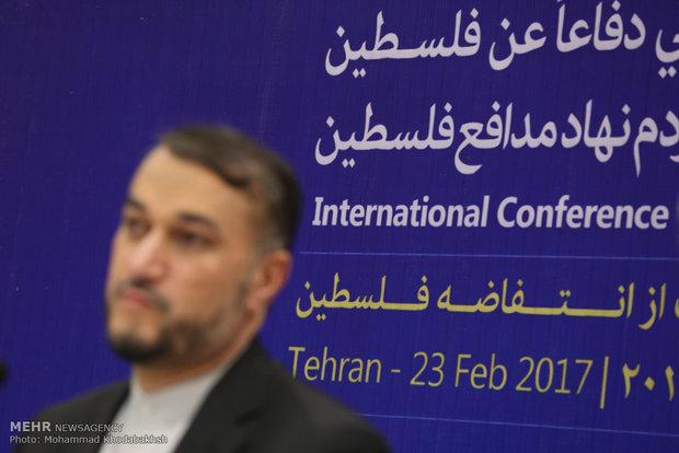 Uluslararası Filistin Destekleyici STK Toplantısı