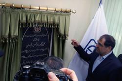 کلینیک تخصصی امام خمینی(ره) گرمسار افتتاح شد
