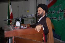 حجت الاسلام میر احمدی