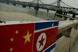 کره شمالی و چین