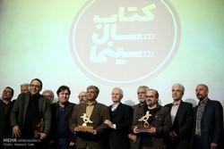 ششمین دوره جایزه کتاب سال سینمای ایران