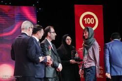 مراسم اختتامیه یازدهمین جشنواره بین المللی فیلم 100