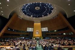 مجمع عمومی سازمان ملل متحد