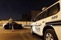 Bahreyn'den terör saldırısı iddiaları