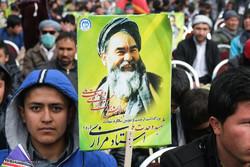 بیست و دومین سالیاد شهادت عبدالعلی مزاری رهبر هزاره های افغانستان