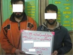 دستگیری دو سارق موتورسیکلت/اعتراف به ۳۰ فقره سرقت
