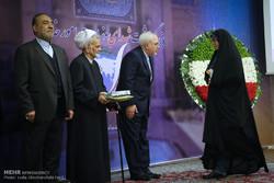 بزرگداشت شهدای وزارت امور خارجه