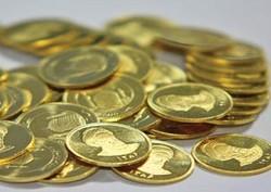 سکه بهارازادی