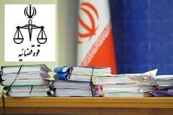 آخرین وضعیت ۵۰ پرونده مهم قضایی/ پرونده های جاسوسی باز هم در صدر