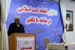 اقدامات تکفیریها ازنظر تمام علمای اسلام محکوم است
